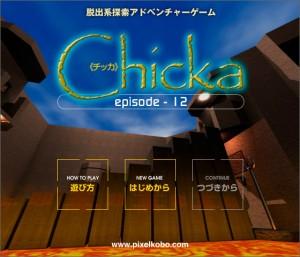 Chicka-12
